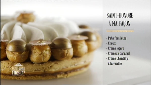 A modernized Saint-Honoré by Amaury - Qui sera le prochain grand pâtissier